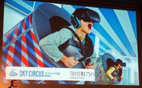 VRはすでに始まっている!? VR端末の大本命「HTC Vive」対応コンテンツが続々登場