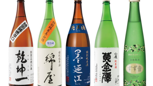 【オトナが知るべき基本の日本酒/宮城県・後編】デザートにも合う「すず音」を知っていますか?