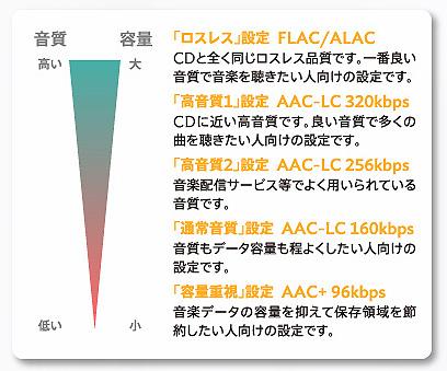 20160714-i02 (4)