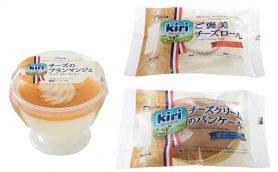 【チーズ好きにはたまらない】「kiri」を心行くまで堪能できるプレシアとのコラボデザートが続々と登場!