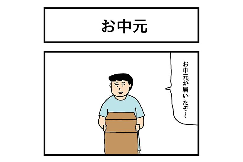 20160715-mn01 (2)