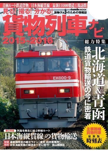 20160716-a03 (3)