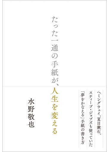 20160716-a04 (2)