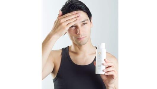 夏の乾燥は肌の大敵! 「老けた?」と言われないためのオススメ化粧水&乳液3選