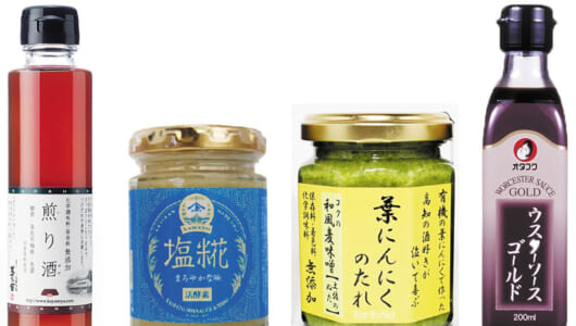 江戸以来の伝統調味料「煎り酒」も使える! ヘルシー食材・鶏肉が一瞬でウマくなる調味料4選
