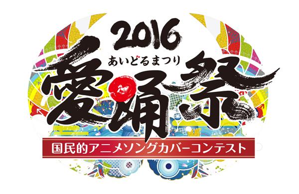 20160719-tl02
