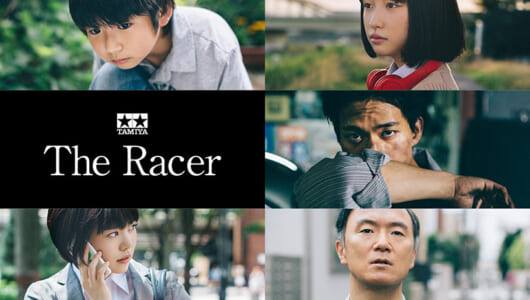 【ミニ四駆のように前を向いて走ろう】タミヤが5人のミニ四駆レーサーを描いたショートフィルム「The Racer」を公開