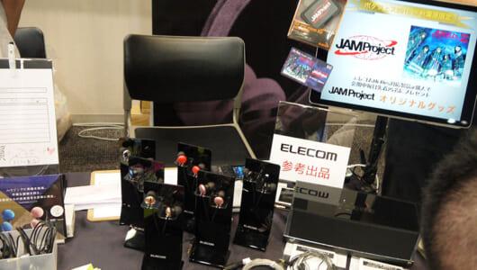 【ポタフェス2016 東京】エレコムブースで参考出品のハイレゾ対応スピーカーを発見!