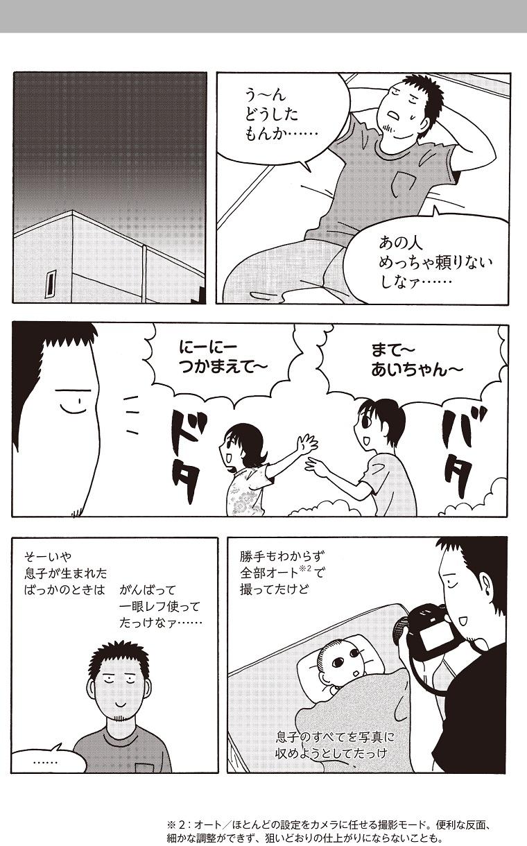 20160720-mn01 (5)