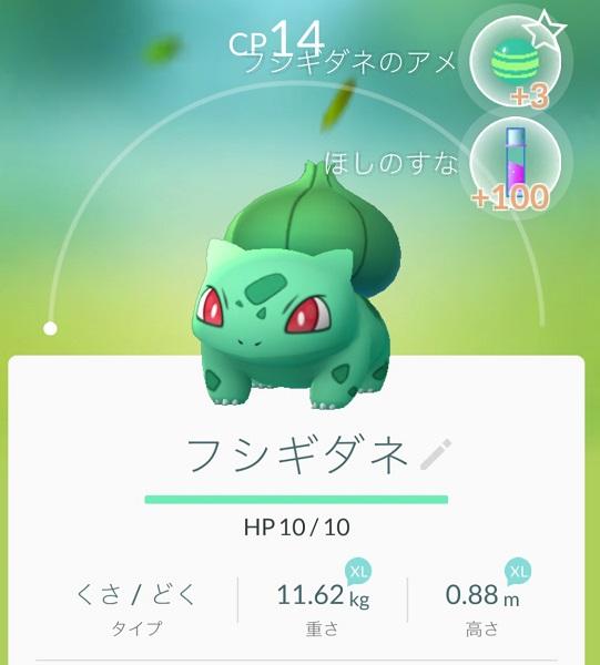 20160721-i01 (6)