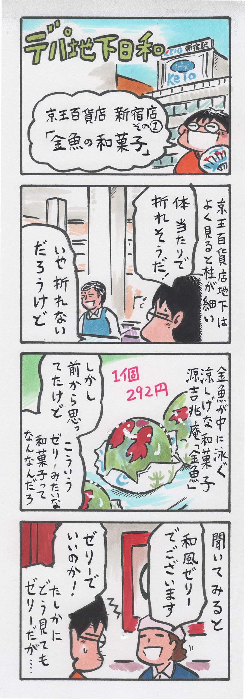 20160721-mn01 (1)