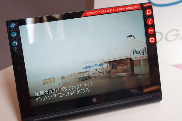 ↑鎌倉の観光名所やオススメの店などを紹介してくれる「JOYin! KAMAKURA」