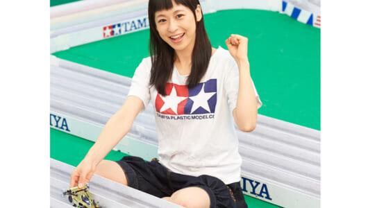 【動画】人気声優・徳井青空さんがミニ四駆のレースに挑戦! マシンは難コースを完走できるのか?