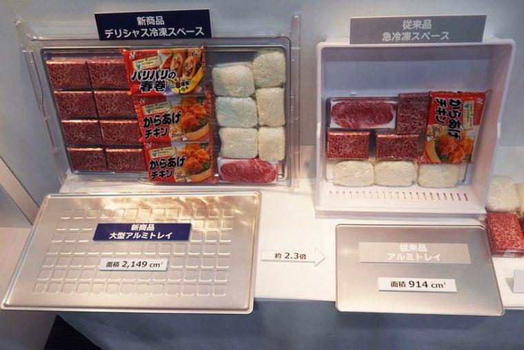 ↑従来の「急速冷凍」スペース(左)は、新モデル(右)では平面部面積が2.3倍広く。アルミスペースが広いので食材を「重ねて置く」必要がなく、全食材を一気に冷凍できます
