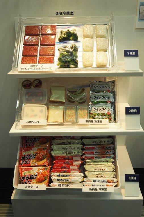 ↑「デリシャス冷凍」スペースのある冷凍室下段は、3段のケースに分かれています。上段に「デリシャス冷凍」、中段に「小物ケース」、そして下段に「大物ケース」を確保
