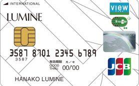 【クレカの選び方】特定日に10%オフで買い物できるカードもアリ! ファッションビルやコストコでお得な4枚はコチラ!