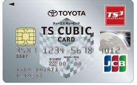 【クレカの選び方】ガソリン代が最大8円/ℓの値引きもありうる! ドライバー必携カード5選