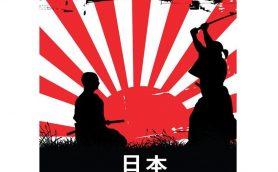 ボカロの曲を聴いて、日本史をマスターしよう!