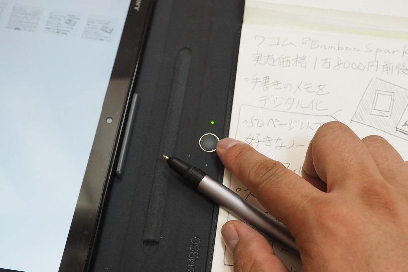 ↑メモ書き後にノートパッド左横のボタンを押せば内容が保存される。ほとんど瞬間的に保存されるので、すぐに新しいページで書き始められる