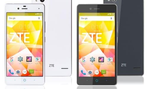 メモリやストレージ増強がうれしい! Androidスマホ「BLADE E01」のイオンモバイル特別モデル