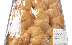 朝の時間が劇的に変わる! コストコの「おいしい朝食」【洋食編】