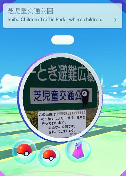 20160726-i01 (11)