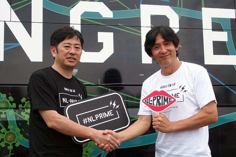 ↑ウィラーグループ代表取締役社長の村瀬氏(写真左)とナイアンティックの川島氏(右)