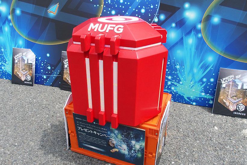 ↑コラボ企業の東京三菱UFJ銀行。コラボアイテムのMUFGカプセルの実物(?)を展示