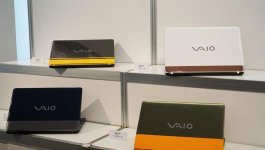 とんがったVAIOがコンシューマ市場に帰ってきた!? ビビッドな4色展開の「VAIO  C15」