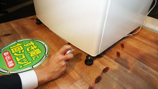 世界初! ワンプッシュでゴキブリを追い出し昇天させる「第5の殺虫剤」が登場!