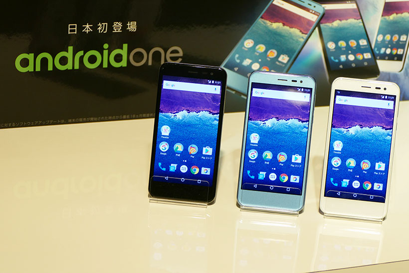 ↑Android One 507 SH