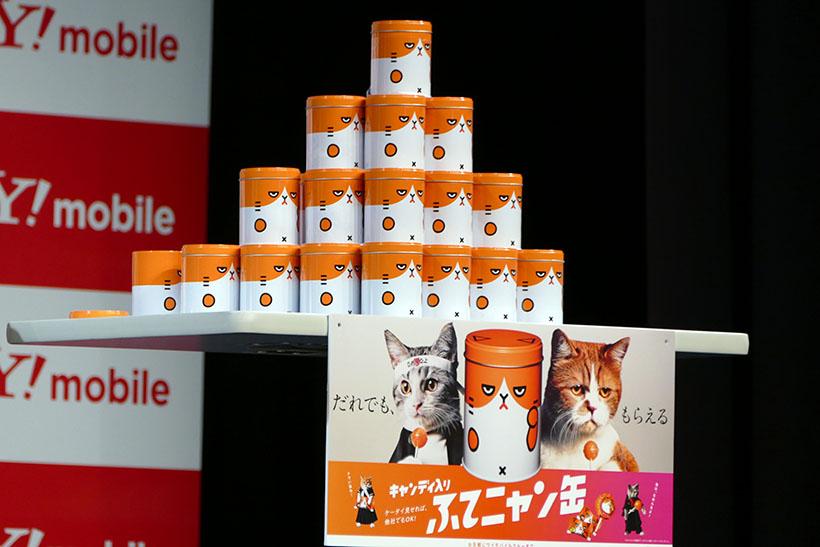↑「お店にきてニャンキャンペーン」により、Y!mobileのショップに来店すると、「ふてニャン缶」がプレゼントされる。期間は8月5日からで、なくなり次第終了