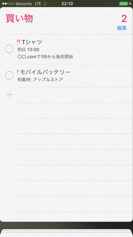 20160727_ono3_14