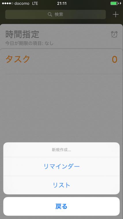 20160727_ono3_2