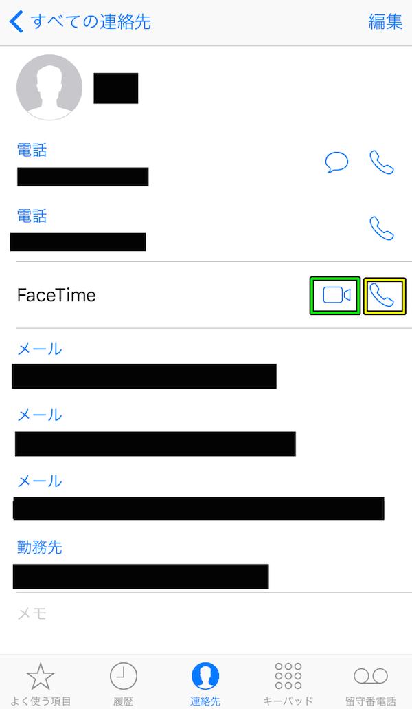 20160727_ono4_3