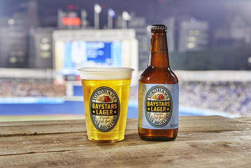 ↑BAYSTARS LAGER BOTTLE
