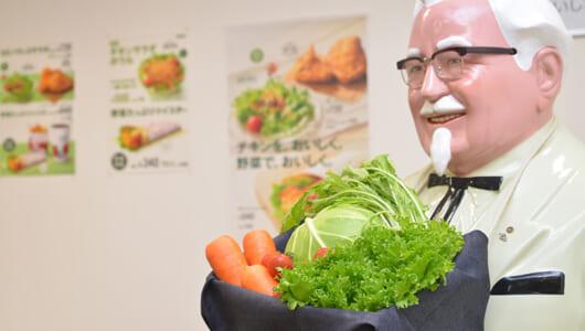 KFCがヘルシー路線を爆進中!? 国産生野菜たっぷりの新作に加えて大反響だったあのポテトも復活!