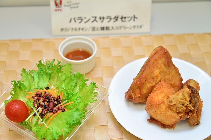 ↑バランスサラダセット 720円