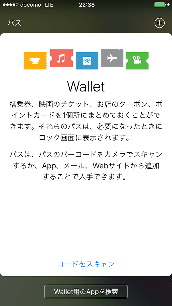 20160728_ono1_2