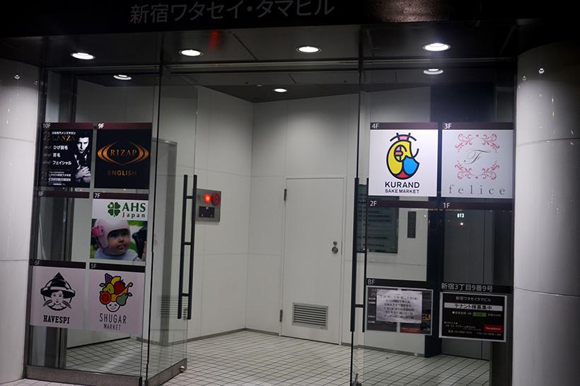 20160729-a03 (1)