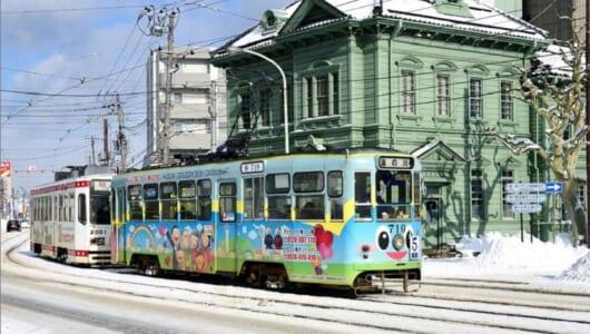 新幹線H5系が函館市内を走る? 新幹線開業で輝く港町の路面電車「函館市電」