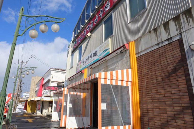 ↑新川町電停近くの「はこだて自由市場」。函館駅近くの函館朝市が観光客向けなのに対して、こちらは市民向けの市場