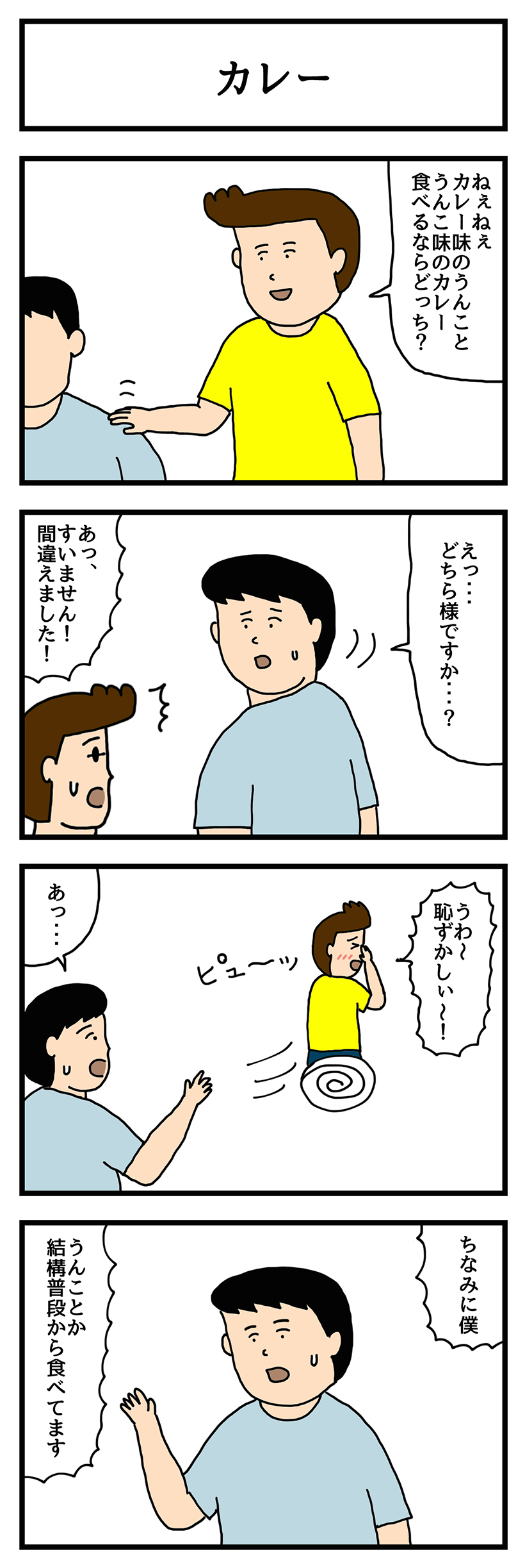 20160729-mn02 (1)