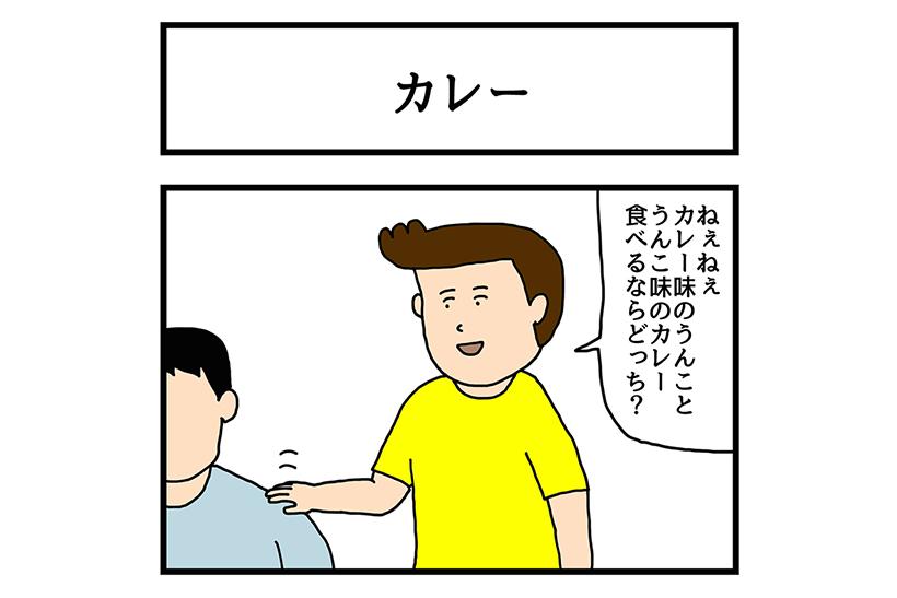 20160729-mn02 (2)