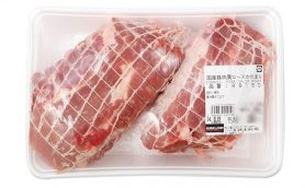 今週末はコストコBBQなんてどう? 夏バテに効果てき面の「コストコ ジューシー豚肉」5選