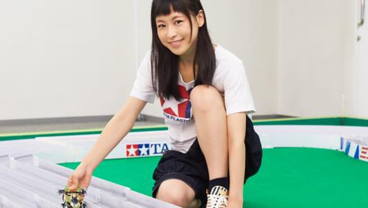 人気声優・徳井青空さんがミニ四駆への愛を語る! ウェブオリジナル画像も大放出!!【インタビュー完全版】