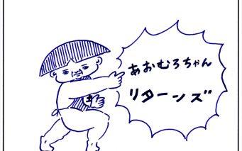 201607hyoshi
