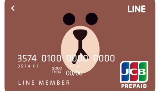 """【クレカの選び方】いま話題の""""LINE Payカード""""って何? ケータイの支払いでトクするカードにも注目!"""