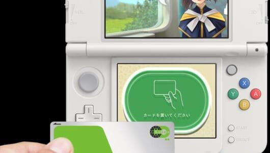 全国9000駅以上と連携! 交通系ICカードと3DSが連動した新たなゲームをカプコンが開発中