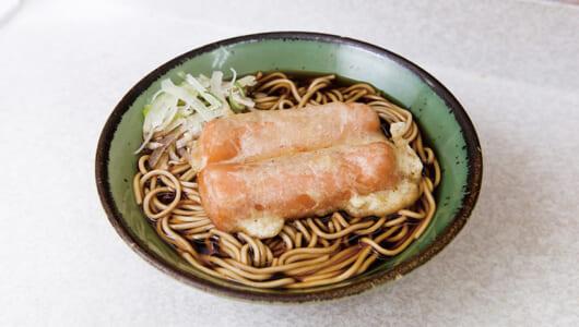 【昼は立ち食いそば】「ソーセージ天」や「ジャガ芋天」が斬新すぎる! 関東系濃厚つゆが自慢の笹塚「柳屋」